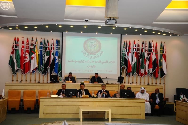 المؤتمر العربي للمسؤولين عن مكافحة الإرهاب