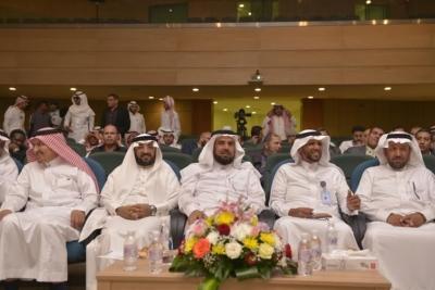 المؤتمر العلمي.jpg 3