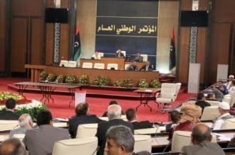 المؤتمر الوطني ينقلب على حكومة الوفاق في ليبيا - المواطن