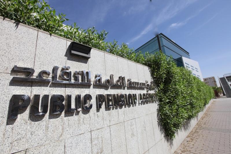 التقاعد: أكثر من 21 ألف معاملة منجزة إلكترونيًّا خلال أغسطس
