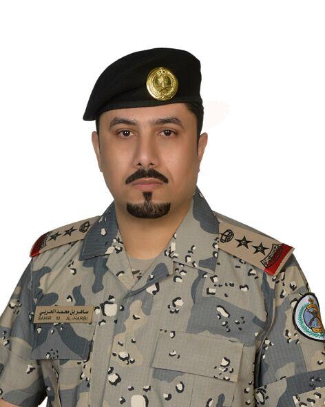 المتحدثُ الرسمي لحرس الحدود العقيد البحري الركن ساهر بن محمد الحربي