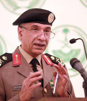 المتحدث الرسمي باسم وزارة الداخلية اللواء منصور التركي - وزاره الداخليه