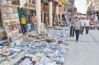 على غرار شارع المتنبي في بغداد.. مدوّنون يدعون إلى #شارع_المتنبي_للكتاب_الرياض - المواطن