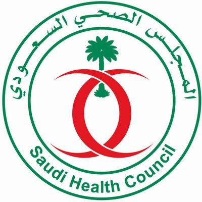 موافقة ملكية على قرارات المجلس الصحي السعودي