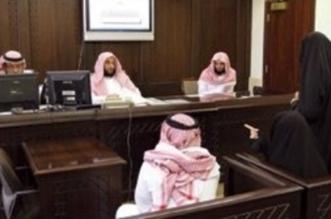 """محاكمة 13 سيّدة شاركت في مظاهرات ببريدة استجابة لـ""""التواصل الاجتماعيّ"""" - المواطن"""