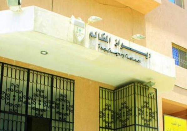المحكمة الإدارية ديوان المظالم في جدة