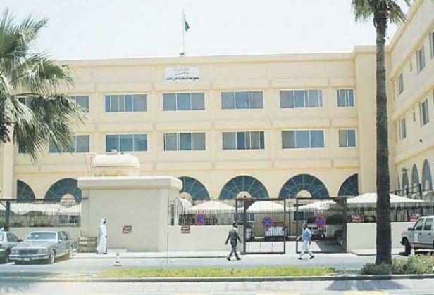 المحكمة الجزئية بمحافظة القطيف