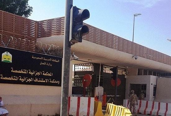 المحكمة الجزائية المتخصصة في محافظة جدة