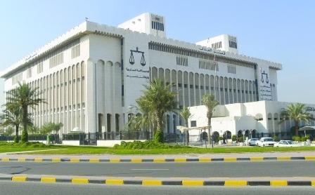 المحكمة الدستورية بالكويت