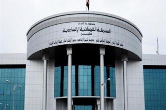 المحكمة العليا بالعراق تصدر قراراً مهمًا بشأن استفتاء كردستان - المواطن