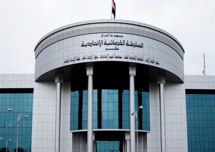 المحكمة العليا بالعراق تصدر قراراً مهمًا بشأن استفتاء كردستان