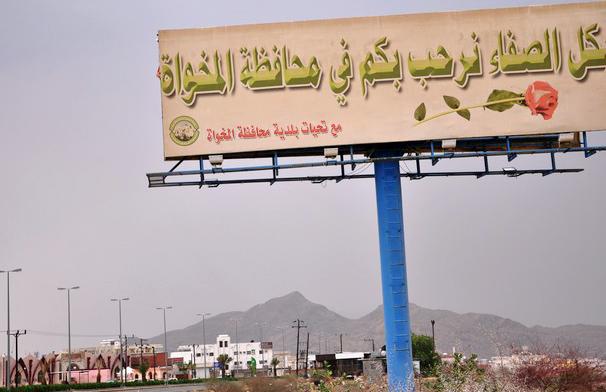 عمل المخواة يضبط مخالفين في سوق الأعلاف - المواطن