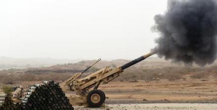 المدفعية السعودية
