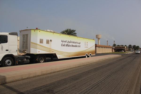 عربة الأحوال تقدم خدماتها لنساء نجران - المواطن