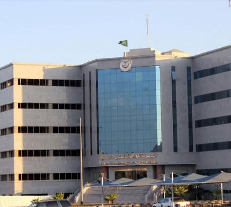 المديرية العامة للشؤون الصحية بالمدينة المنورة