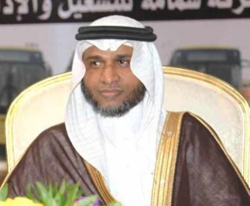 المدير العام للتربية والتعليم بمنطقة جازان الأستاذ عيسى بن أحمد الحكمي