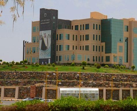 المدينة الطبية بجامعة الملك خالد