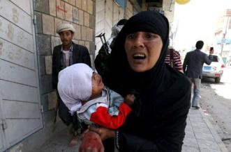 الحوثي يرتكب الجرائم بحق المرأة اليمنية ضاربًا بالعيب الأسود عرض الحائط - المواطن