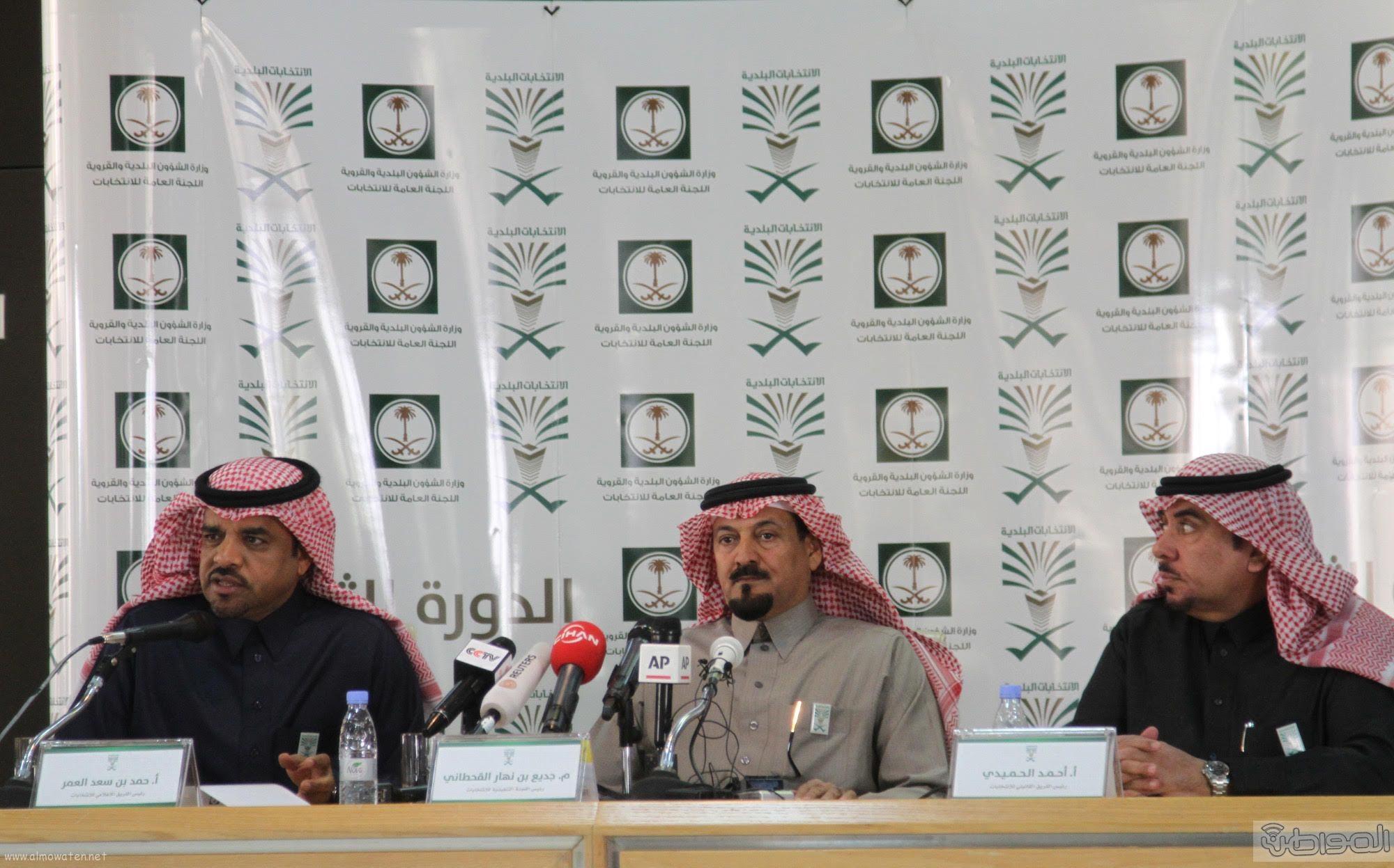 المراكز-الانتخابية-بالسعودية (2)