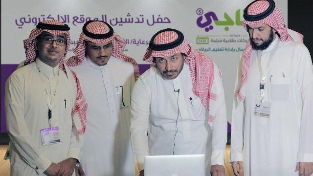 المرشد-تعليم-الرياض