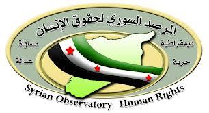 """المرصد السوري يوثق مقتل 502 شخص في """"الهجوم الكيميائي"""" - المواطن"""