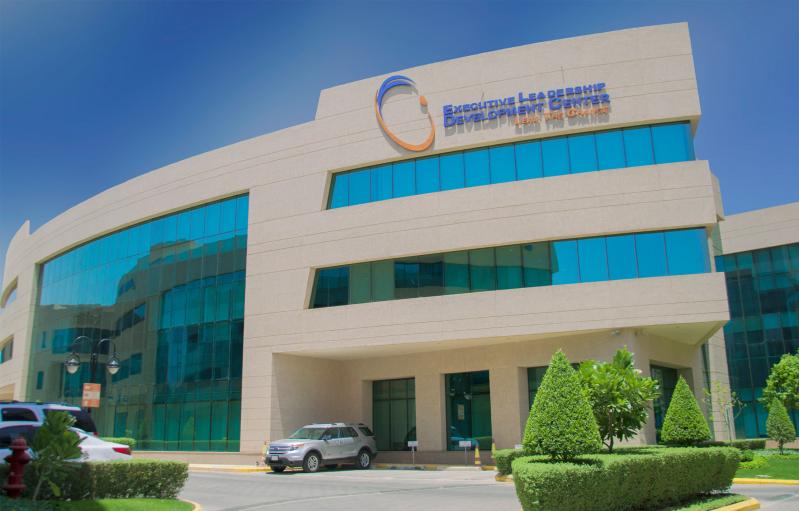 المركز التنفيذي لتطوير القياديين بالشركة السعودية للكهرباء