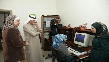 المركز السعودي لرعاية وتأهيل الكفيفات 1