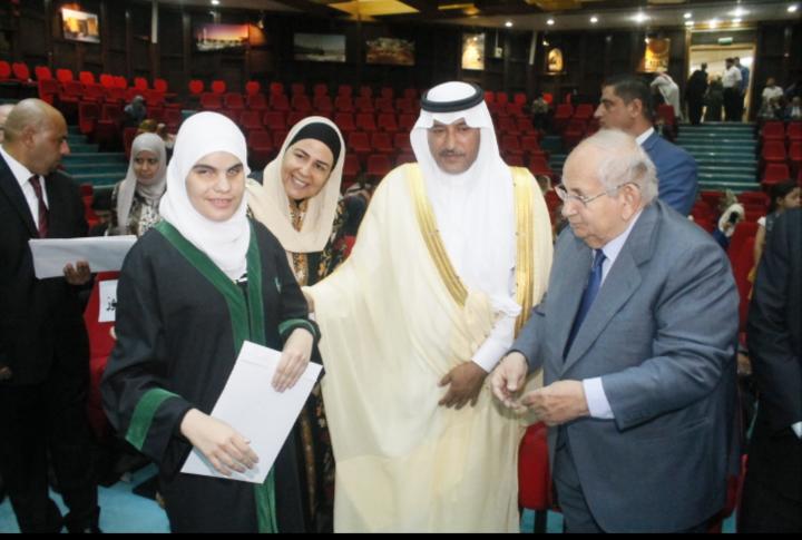 المركز السعودي لرعاية وتأهيل الكفيفات 4
