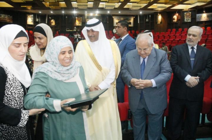 المركز السعودي لرعاية وتأهيل الكفيفات 5