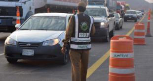103 مخالفات في نظام المرور المعدل والعقوبات تصل 200 ألف ريال