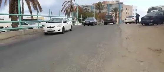 المستشفي-السعودي-الالماني-بعسير