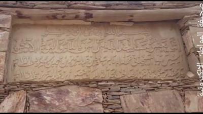 المسجد  الاثري الواقع في ربيعة ورفيدة بمنطقة عسير4