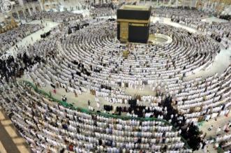 المسجد الحرام مكة الكعبة 3