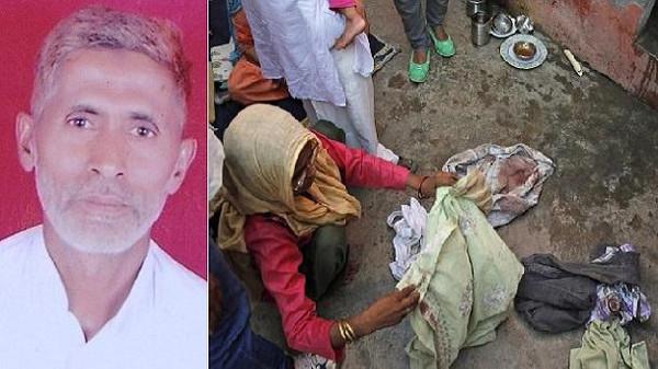 المسلم الذي قتلوه بالهند لتناوله لحم بقر