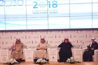 الرميان: نمو محفظة صندوق الاستثمارات العامة إلى 840 مليار ريال - المواطن