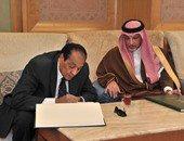 المشير الطنطاوي في سفارة السعودية معزيا