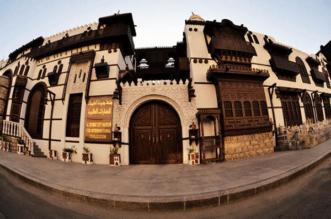 المتاحف في المملكة وقطاع السياحة الترفيهي بين الواقع والمأمول - المواطن