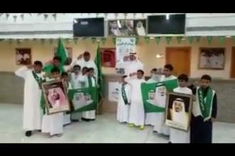 فيديو مؤثر.. فقيد مدرسة عامر بن أبي ربيعة في لقطة وطنية مع الطلاب - المواطن