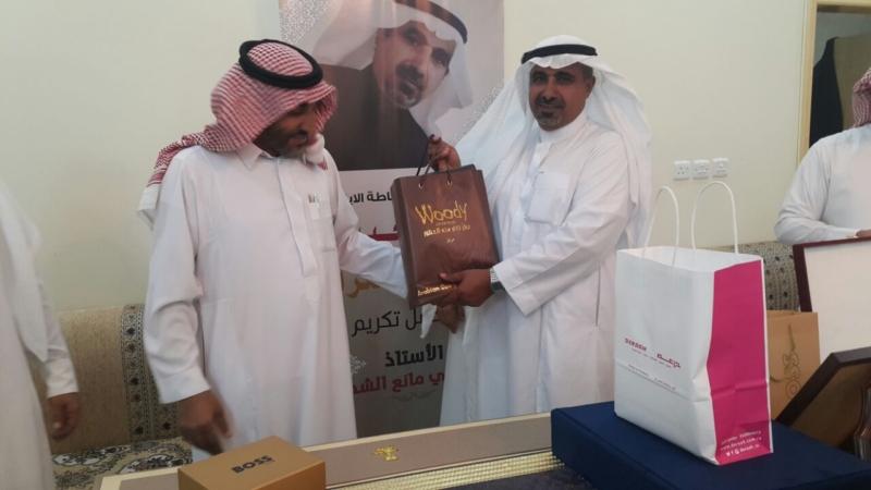 المعلم محمد الشهري (2)