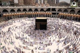 تفعيل خدمة الشحن الكهربائي للهواتف بالمسجد الحرام - المواطن