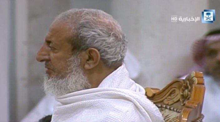 المفتي ال الشيخ الحج