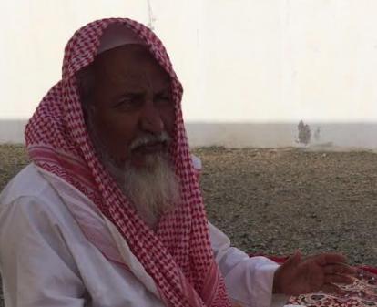 المفقود نويفع بن محمد السلمي
