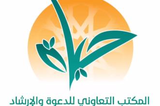 تعاوني رفحاء يفتح باب التطوع في مشروع أجران - المواطن
