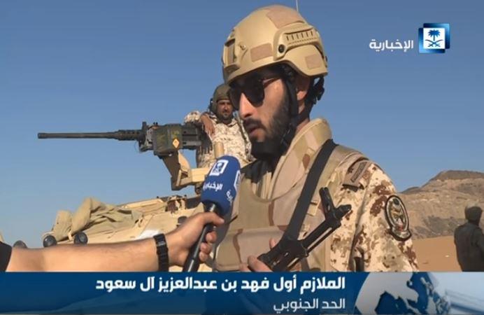 الملازم اول فهد بن عبدالعزيز ال سعود