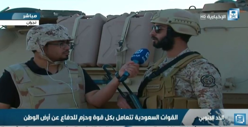 الملازم فيصل بن خالد آل سعود