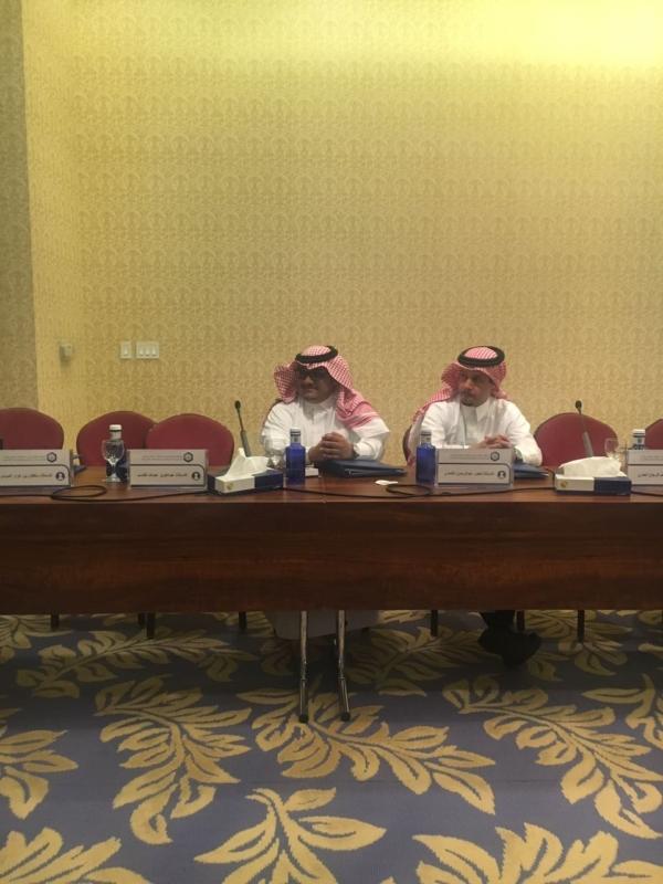 الملتقى الأول لمديري العلاقات العامة والإعلام (1) 