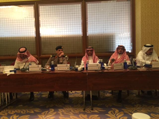 الملتقى الأول لمديري العلاقات العامة والإعلام (256703023) 