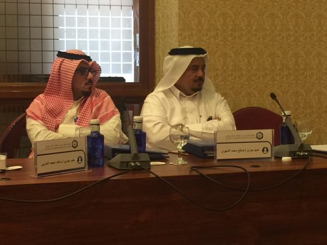 الملتقى الأول لمديري العلاقات العامة والإعلام (256703027) 