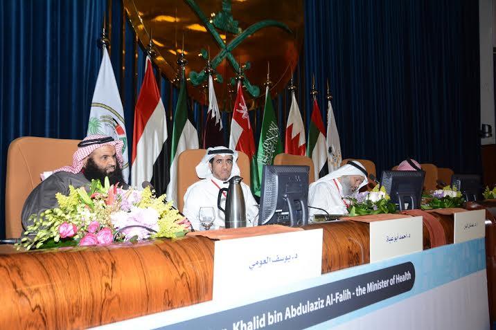 الملتقى الخليجي الأول لحقوق المريض