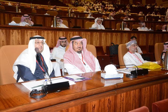الملتقى الخليجي الأول لحقوق المريض1